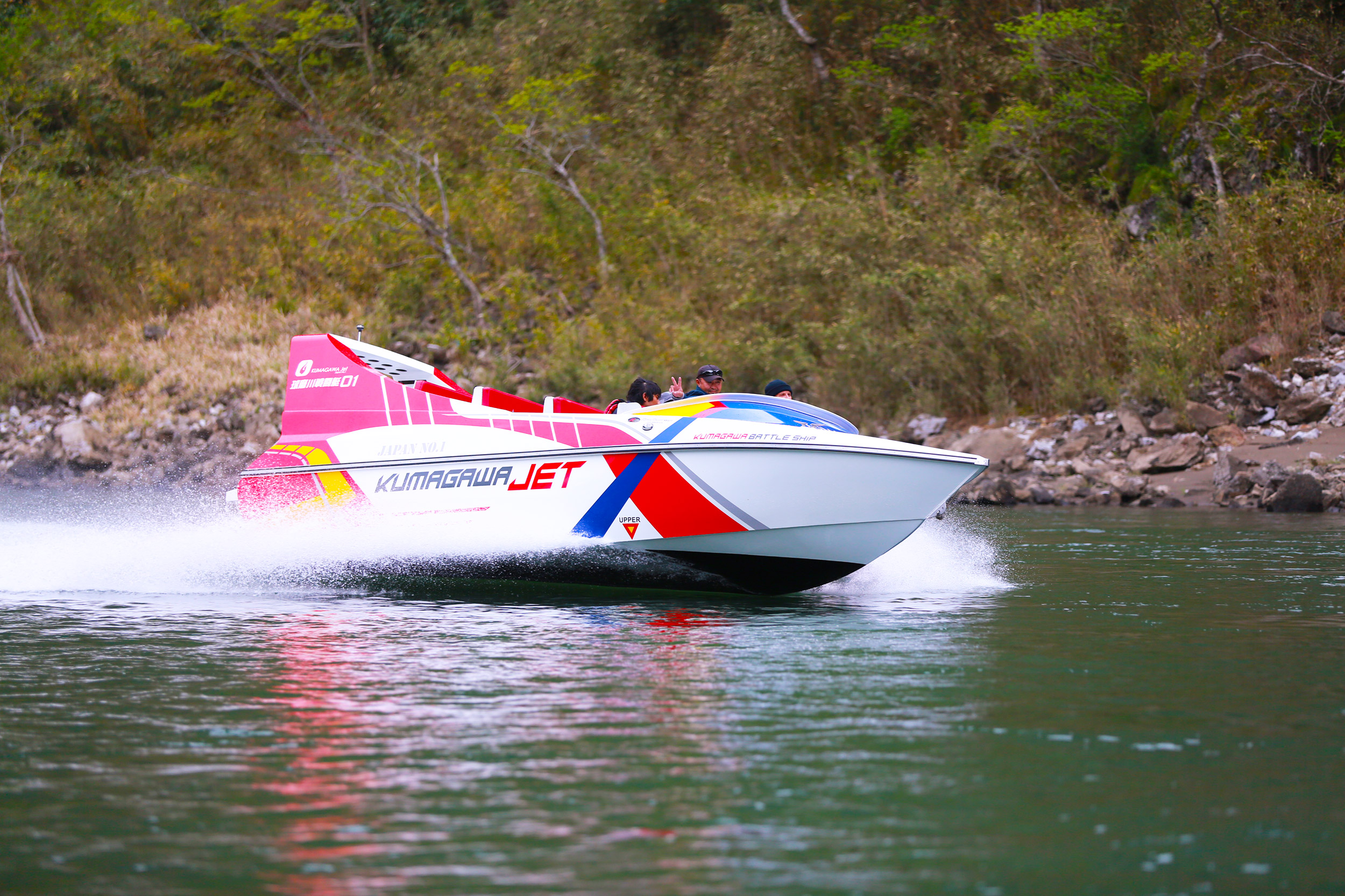 About JET BOAT < ジェットボートとは >